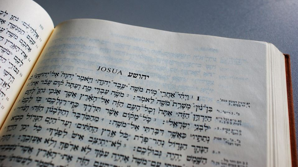 Jewish holy books