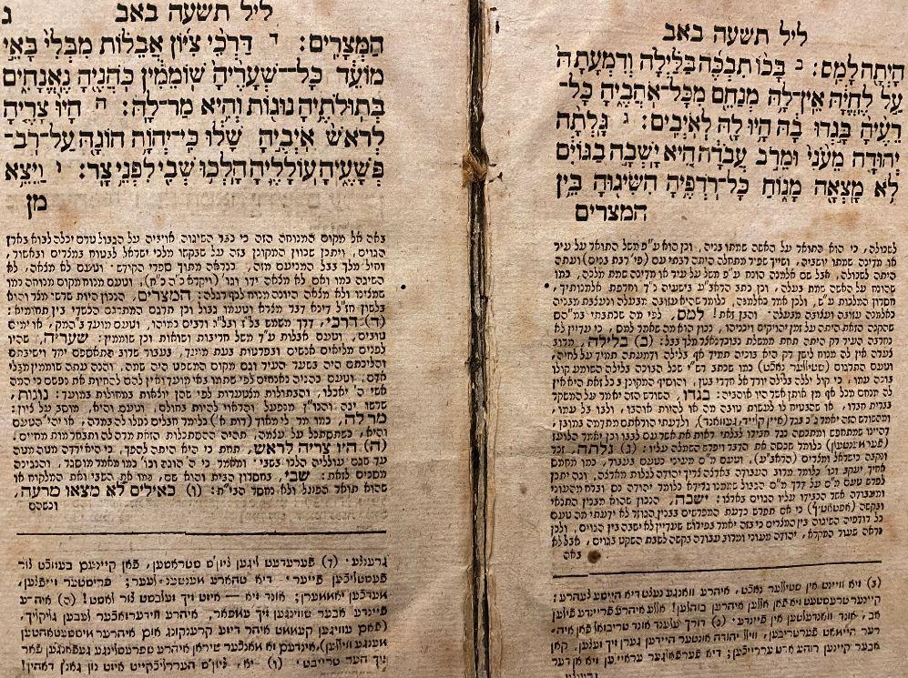 Buy Jewish holy book