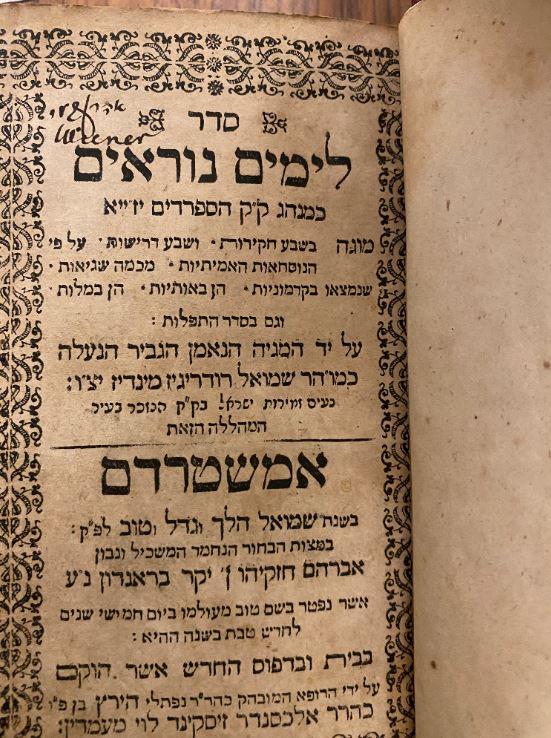 Holy books of Jewish religion