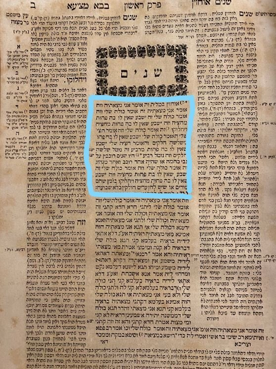 Jewish holy book Mishna