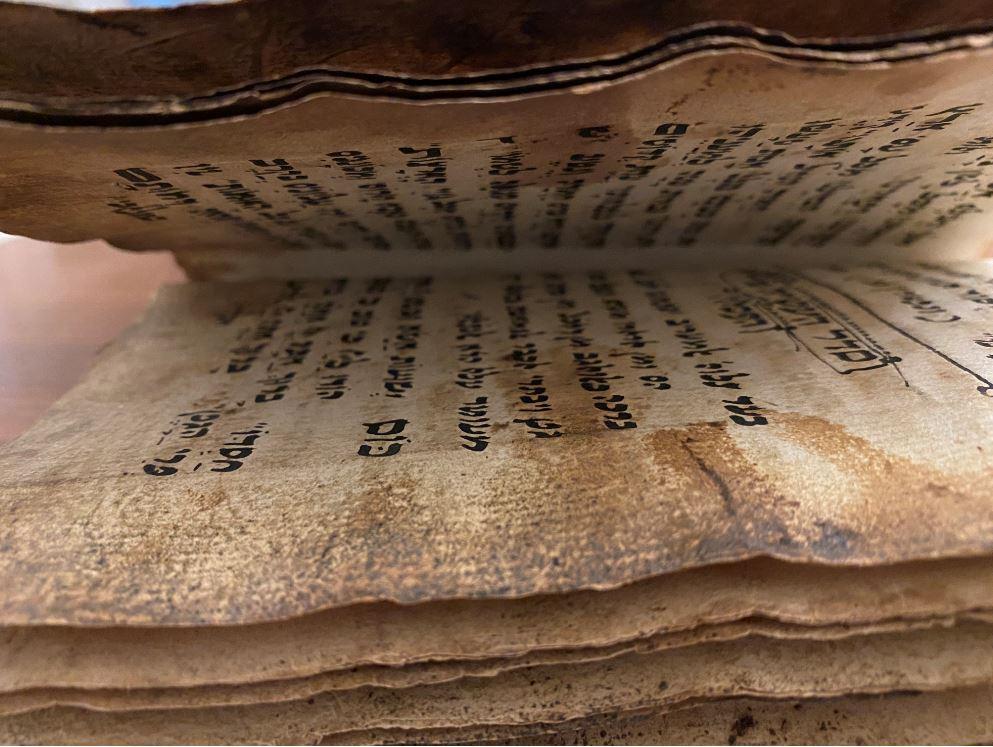 Jewish holy book bible