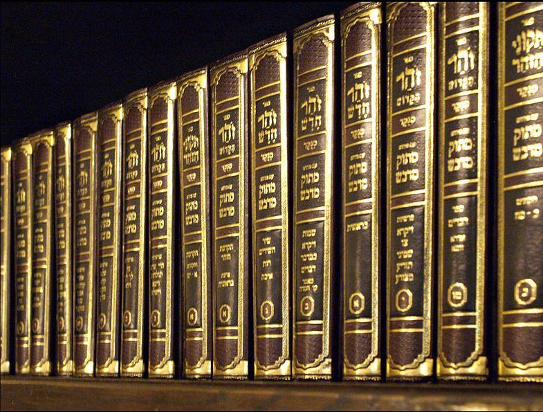 The holy Jewish book Kabbalah