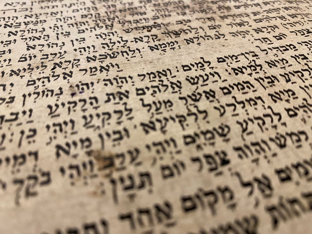 Why is the Jewish holy book called