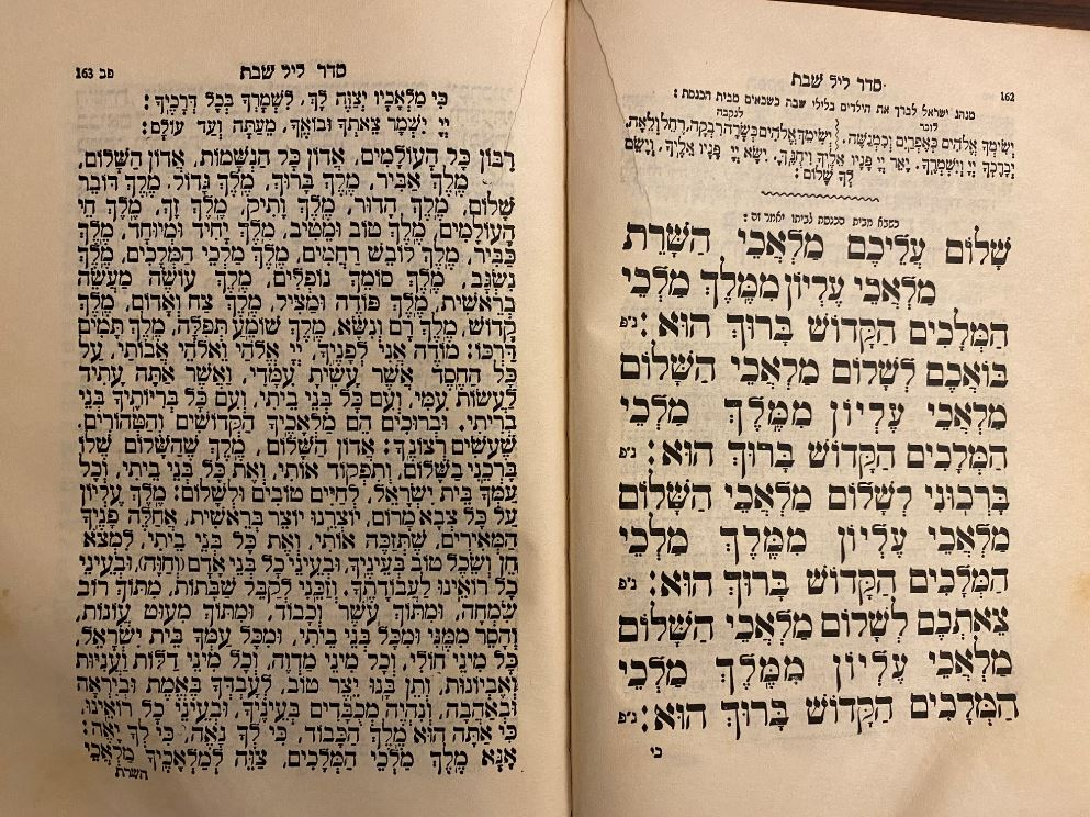 names of jewish holy books