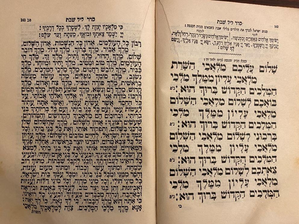 names of jewish holy books
