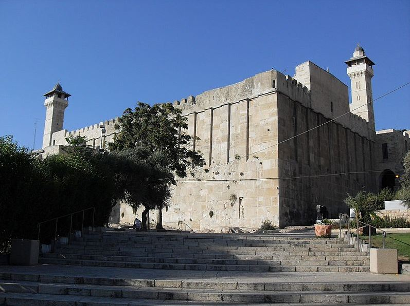 Cave of the Patriarchs and the Jewish people
