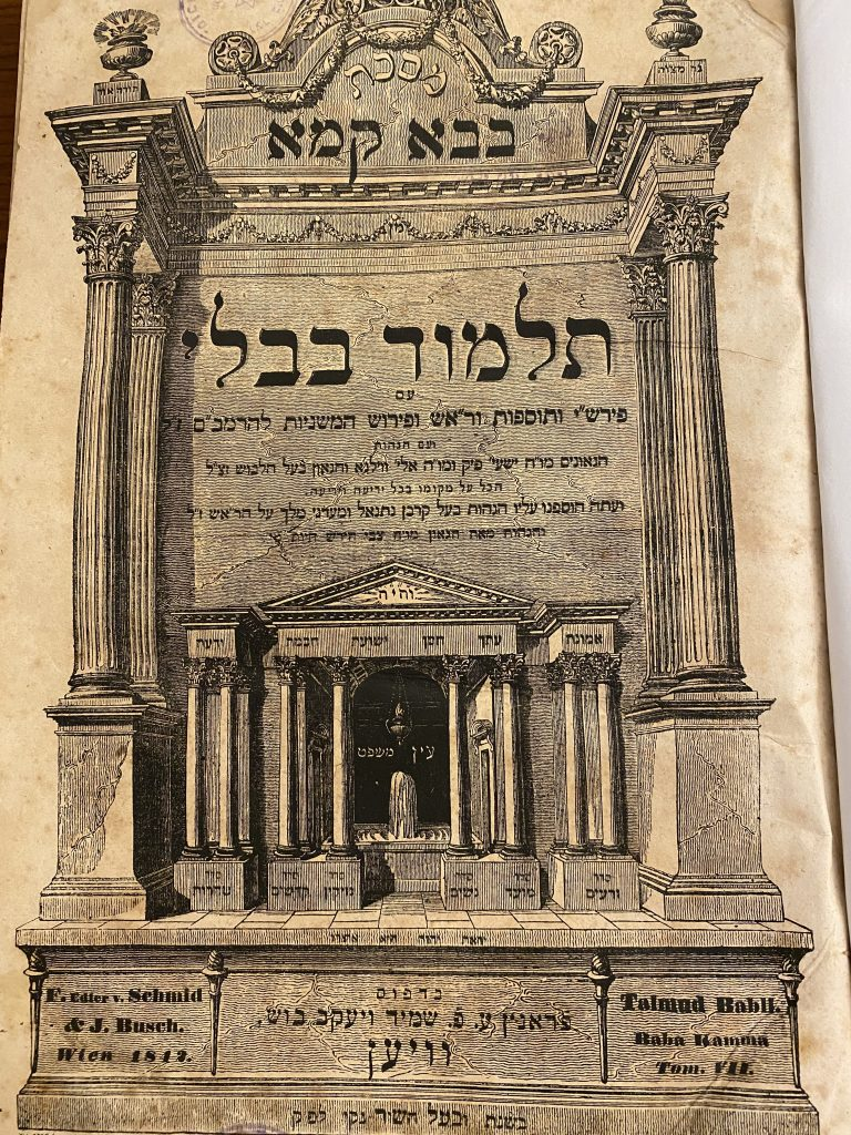 Talmud first page