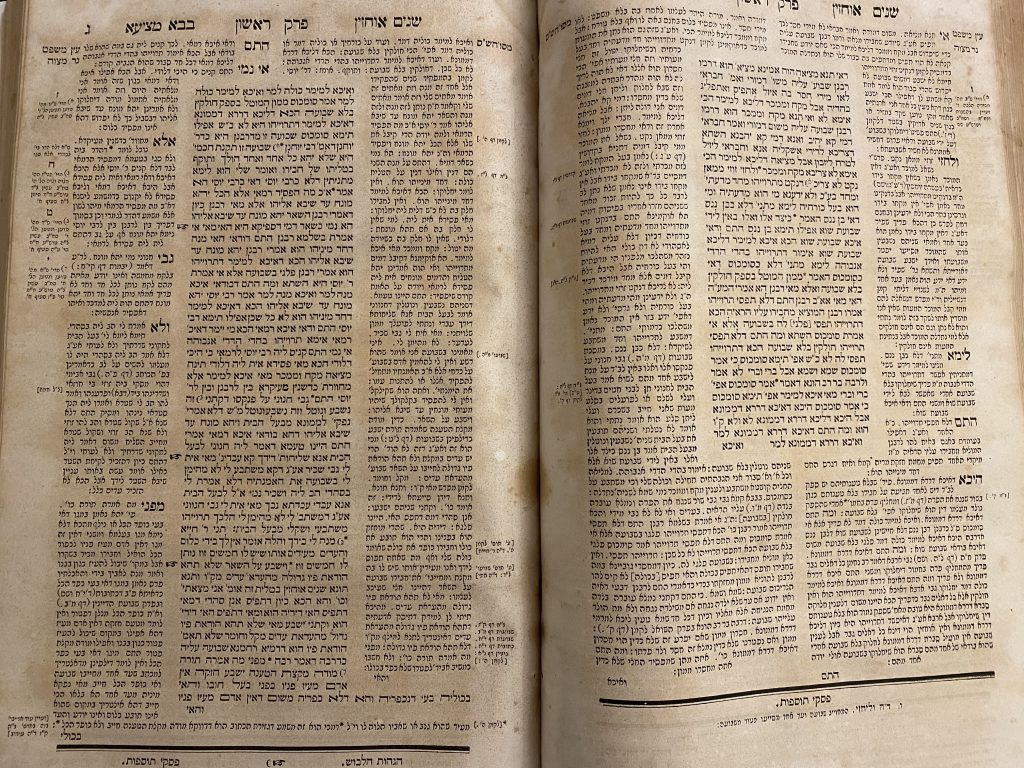 What is the Talmud in Judaism
