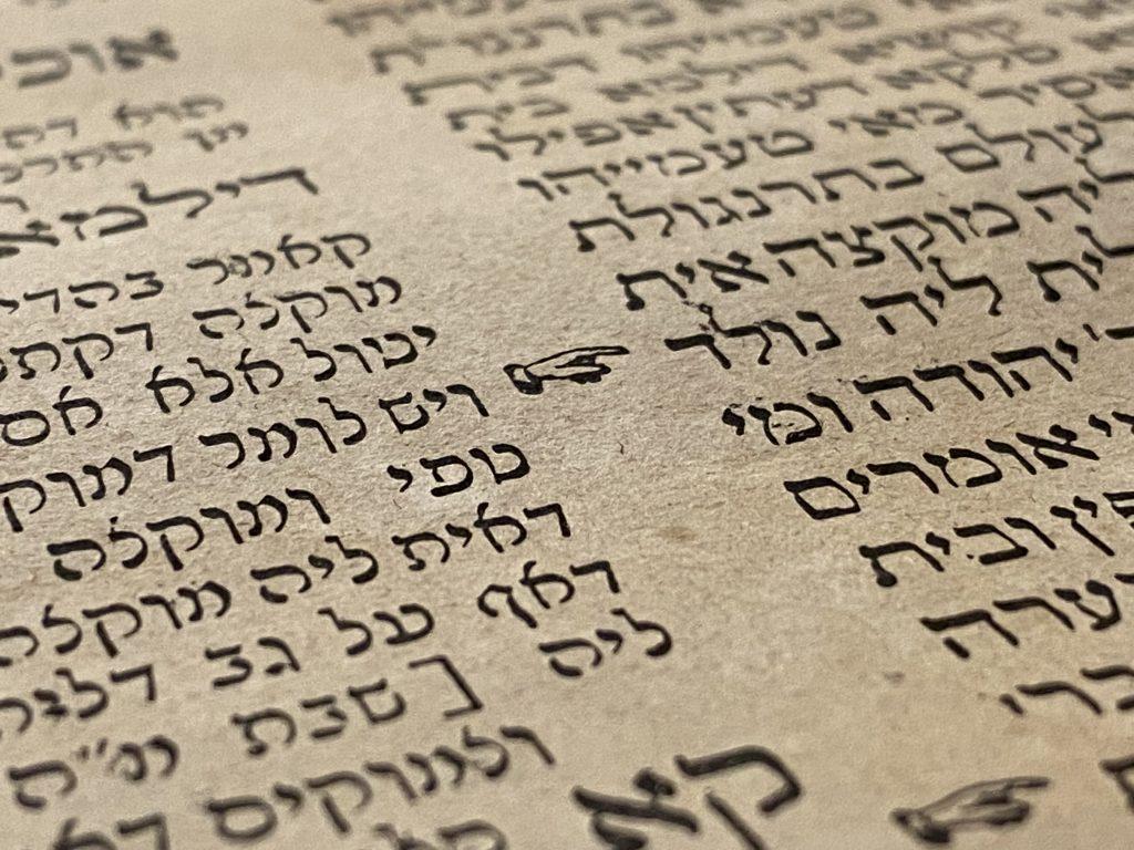 Talmud tractate