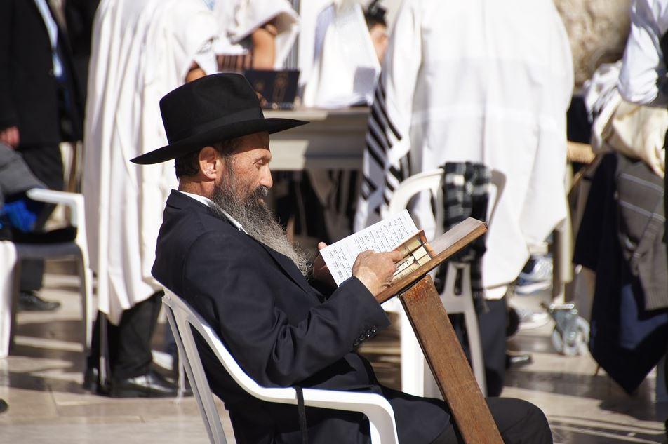 Jewish culture facts
