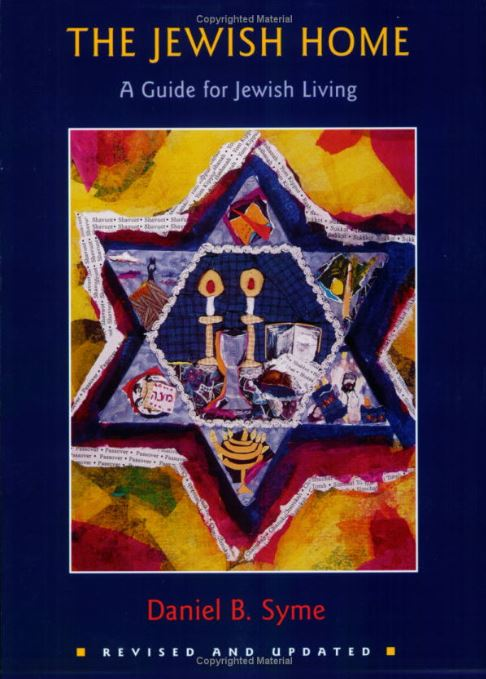 The Jewish home - eBook