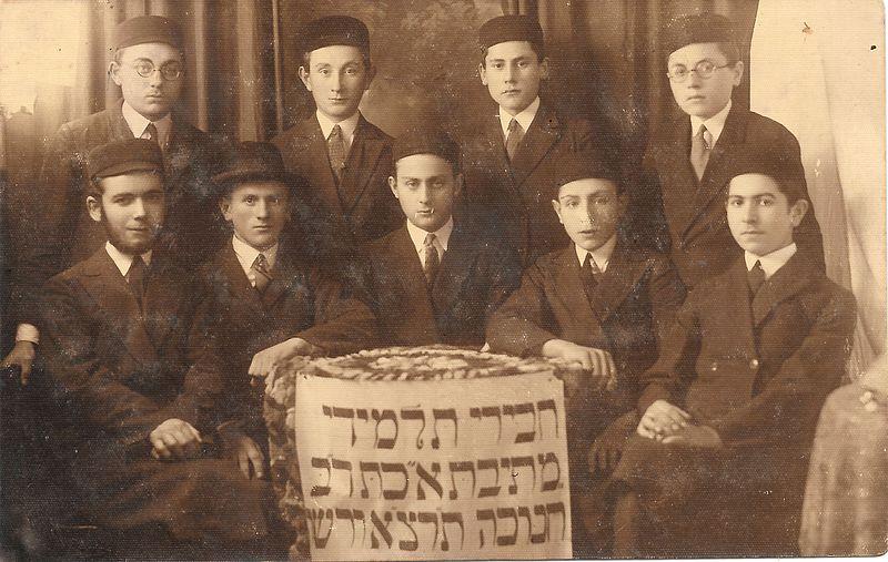 Jewish Yeshiva students