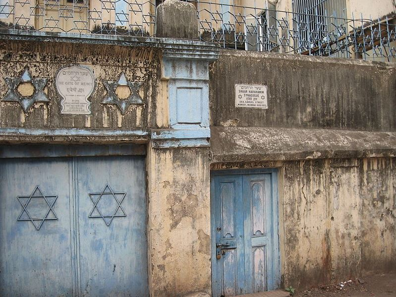 Gate of Mercy Synagogue, India