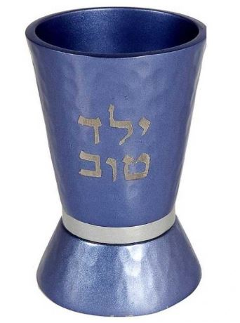 Blue Yeled Tov Kidush Cup