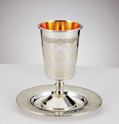 Silverplated Etched Stemmed Kiddush Cup with Saucer