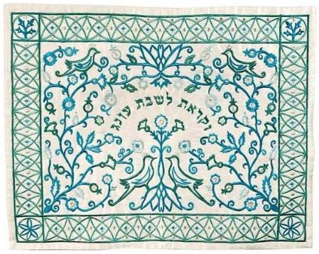 White & Blue Embroidered Filigree Challah Cover