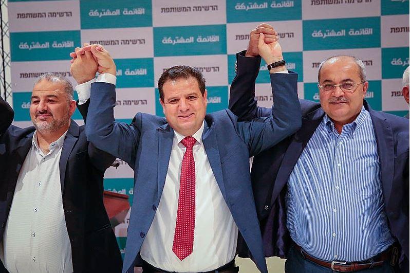 Israel election latest