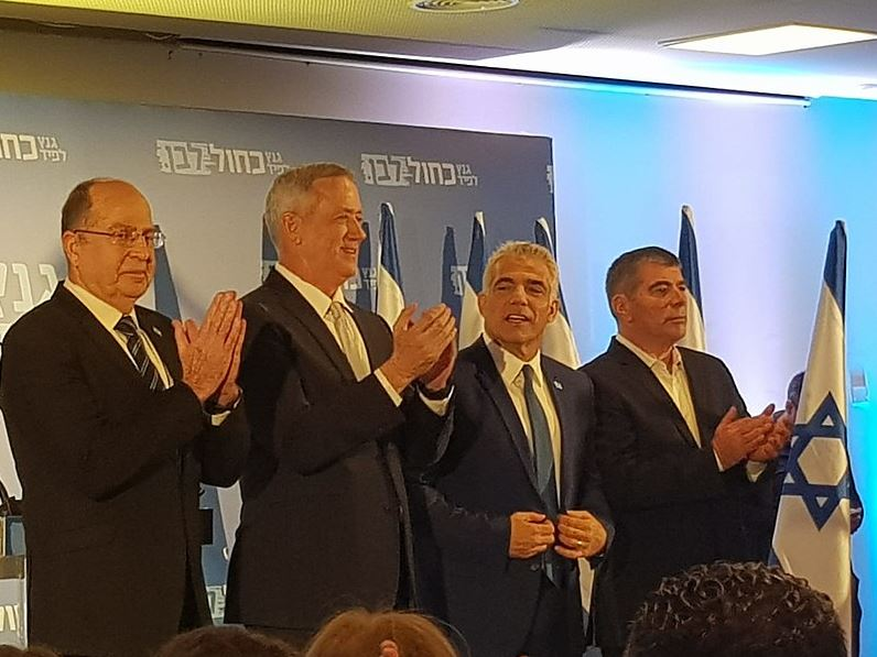 Blue and White party - Israel elections