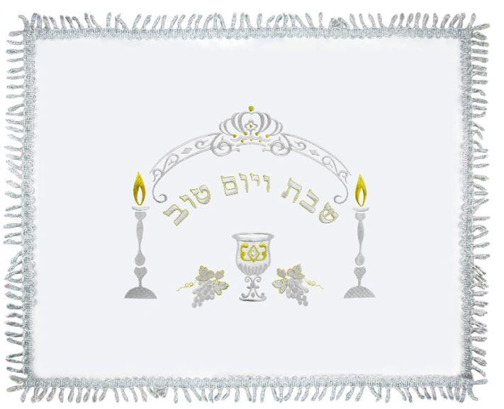 Judaica item - Challah cover