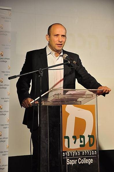 israel election prime minister
