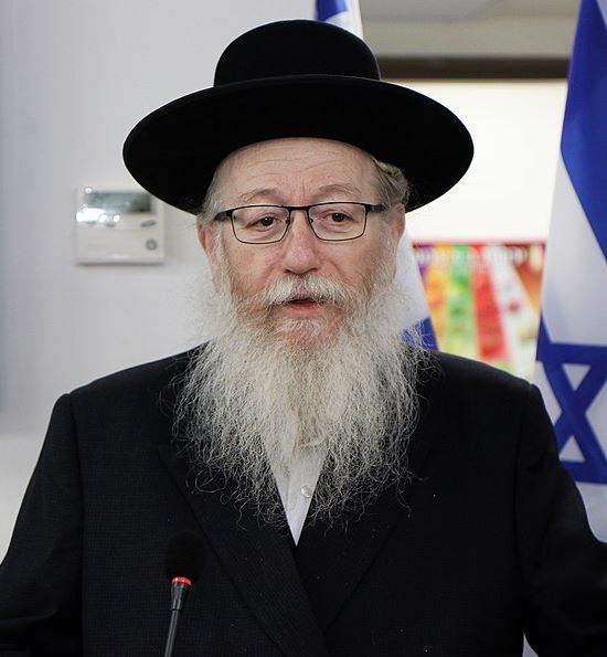 Israel election 2021