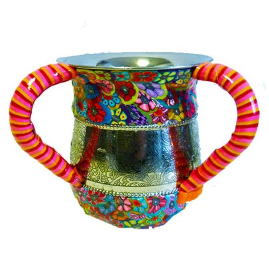 Jewish hand washing cup