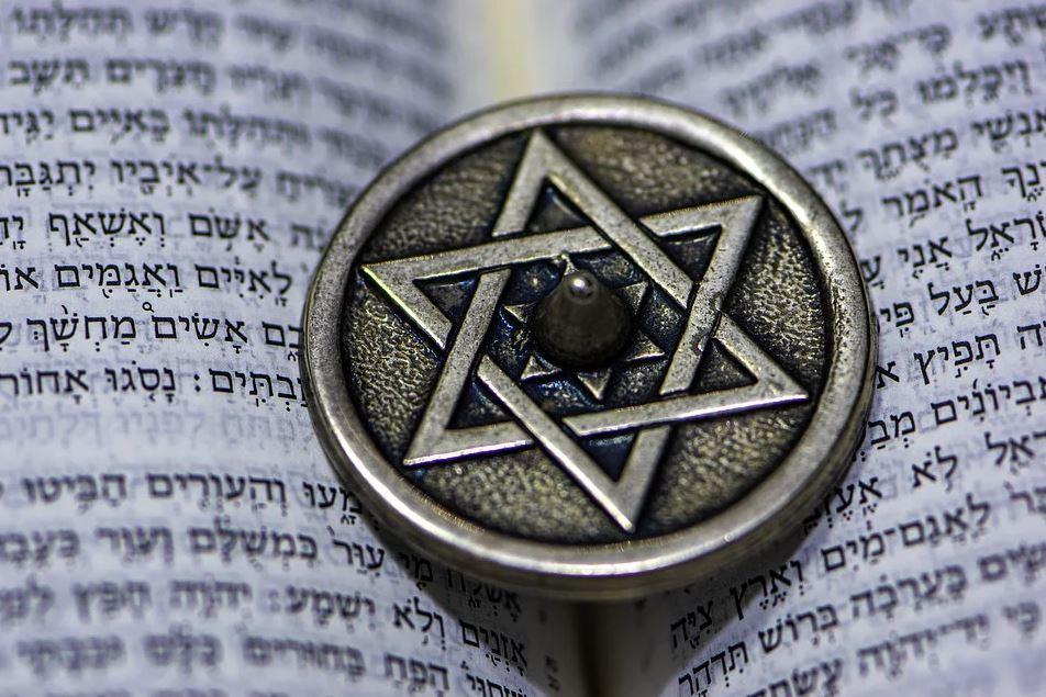sacred symbol of Judaism