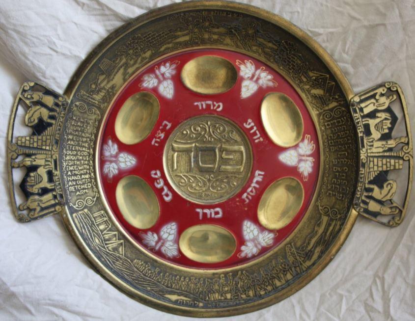 Jewish wedding gifts UK