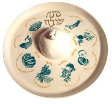 Religious wedding gifts for Rosh Hashana
