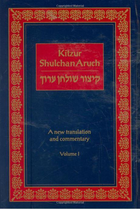 kitzur shulchan aruch buy - Jewish holy books