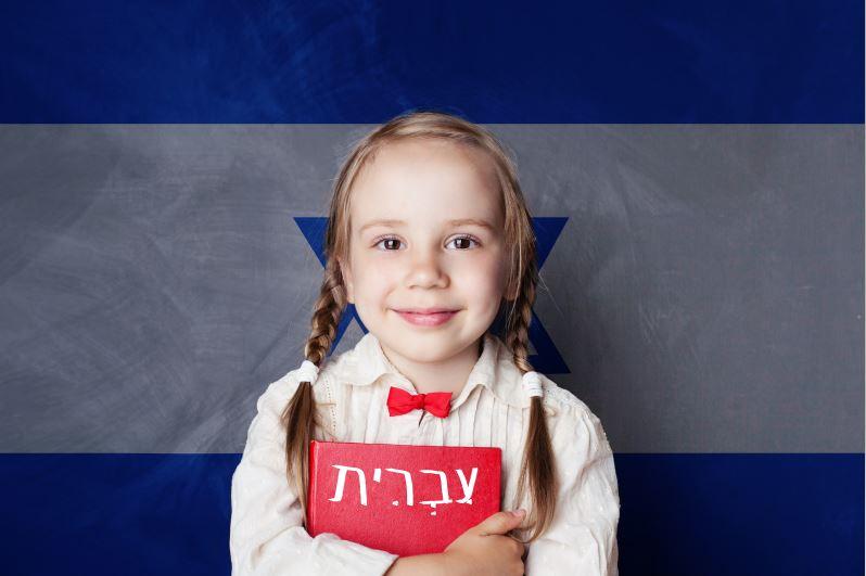 Best online Hebrew course
