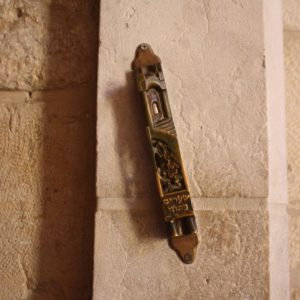 What is Mezuzah: All You Need To Know About Mezuzah