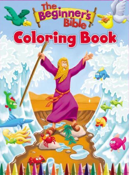 bible verse coloring pages kjv