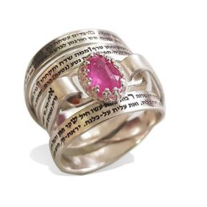 Amazon - Sterling Silver Ruby Statement Ring for Women Engraved with Woman of Valor in Hebrew