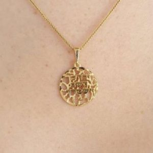 Priestly Blessing Pendant 14k Gold