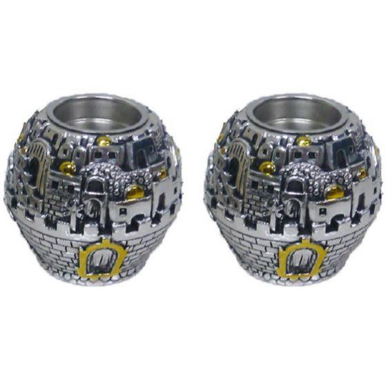 Jerusalem Silver Plated Round Shabbat Candlesticks