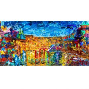 Jewish Art - THE JERUSALEM SKYLINE