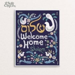 Jewish home décor welcome home