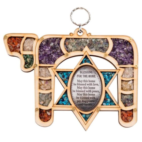 New Chay Star of David Home Blessing with Semi Precious Stones