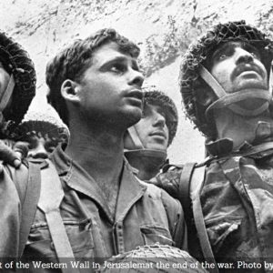The Six-Day War: The Transition From Fear Of Second Holocaust To The Dramatic Victory