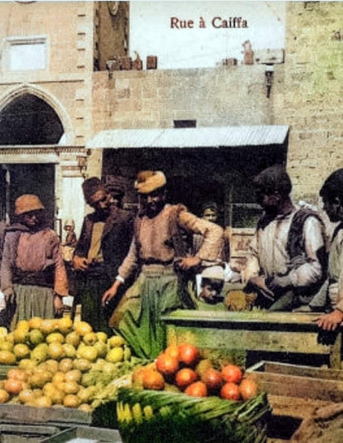 Israel old color pictures