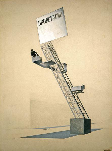 El Lissitzky - Lenin Tribune