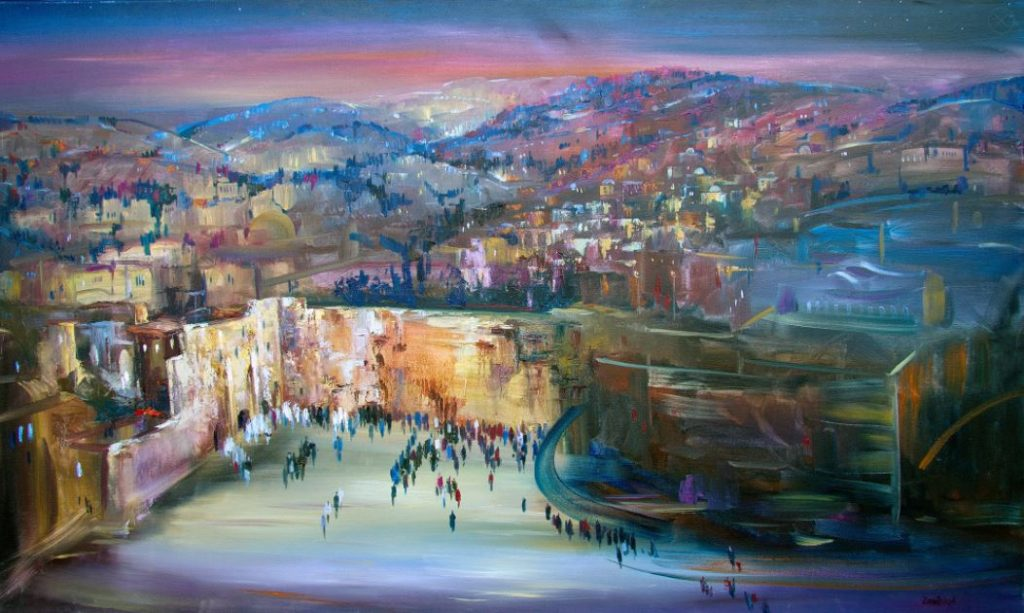 Judaica art galleries - Ahavart - Anna Zarnitsky 2-min
